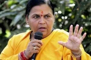 Uma Bharti to Inaugurate Jal Manthan 2016