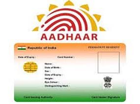 Aadhaar bill 2016