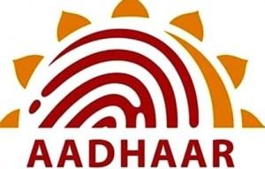 Aadhar Card bill