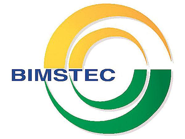 BIMSTEC Convention