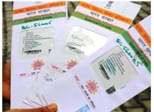 Aadhar Bill 2016