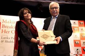 Chameli Devi Jain Award.
