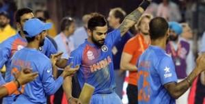 ICC T20 Ranking