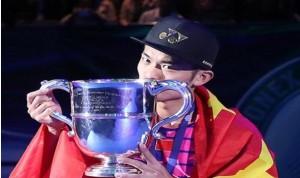 2016 All England Badminton title