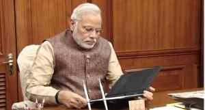 PM selects Nagepur village in Varanasi for development under SAGY