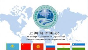 Nepal to join Shanghai Cooperation Organisation(SCO)