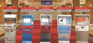 e lobby