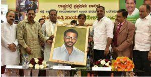 Karnataka launches Mukhyamantri Santwana Harish Yojana for free treatment to accident victims