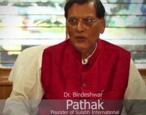 New York Mayor declares April 14 as 'Bindeshwar Pathak Day'