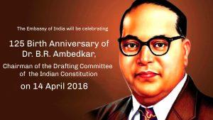 Birth Anniversary or Dr. B. R. Ambedkar.