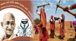 Centre releases Rs 12,230 crore for MGNREGA