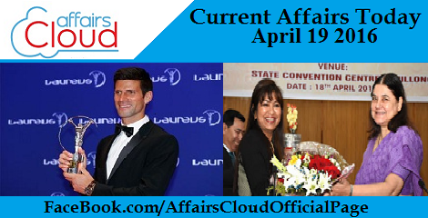 Current Affairs Today-19
