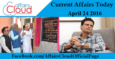 Current Affairs Today-24