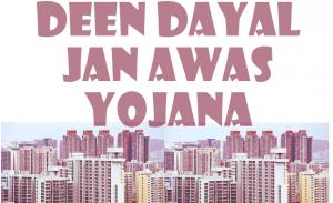 Deen-Dayal-Jan-Awas-Yojana