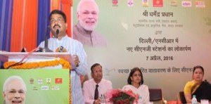 Petroleum & Natural Gas Minister dedicates 36 new CNG stations in Delhi & NCR