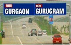 Guragon