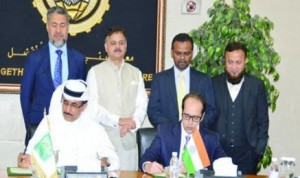 India signs USD 100m draft export pact with ICD