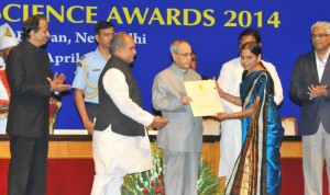 National Geoscience Awards 2014