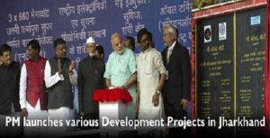 PM addresses Panchayati Raj Sammelan in Jharkhand
