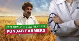 Punjab CM Parkash Badal distributes health insurance cards