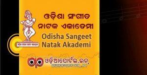 Sangeet Natak Academi