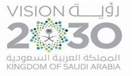 Saudi Arabia unveiled Vision 2030