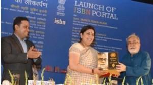 Union HRD Minister Smriti Zubin Irani Launches ISBN Portal