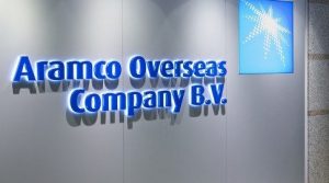 World's largest oil firm Aramco plans to invest in India