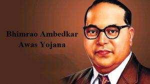 Jharkhand Government launched Bhimrao Ambedkar Awas Yojana for widows