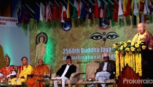 International Buddhist conference begins in Nepal