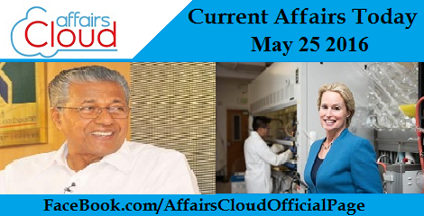 Current Affairs Today-may-25-2016