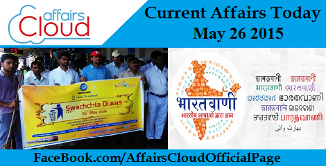 Current Affairs Today -may-26-2016