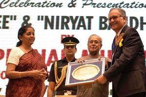 Niryat Shree and Niryat Bandhu awards