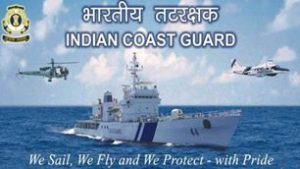 Offshore patrol vessel ICGS Shaurya launched