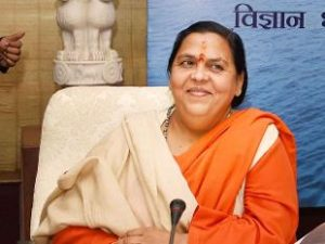 Uma Bharti Launches Rural Sanitation Initiatives for Ganga Rejuvenation in Jharkhand
