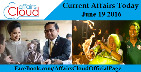Current Affairs Today-june-19-2016