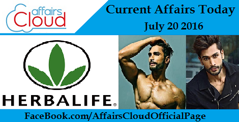 Current Affairs Today - July 20 2016