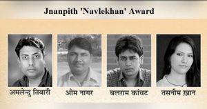 nanpith 'Navlekhan' Award