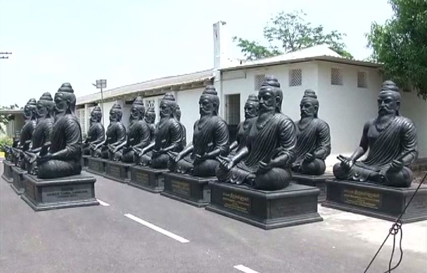 Thiruvalluvar-16