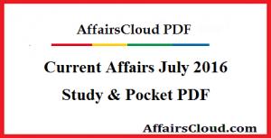 Current-Affairs-July-2016-PDF