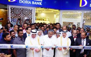 Doha-Bank-opens-in-Kerala