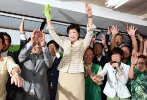 First woman Governor Japan