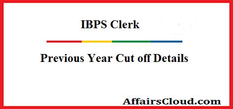 IBPS clerk-cutoff