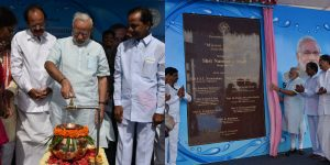 Narendra Modi Unveiled Mission Bhagiratha for Drinking Water Distribution