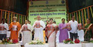 Odisha Govt. launches Baristha Bunakar Sahayata Yojana for aiding Weavers