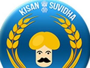 Punjab CM launched mobile app 'Kisan Suvidha' for Farmers