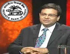Urjit Patel - RBI Governor