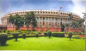 parliament-305-x-182_120415014615