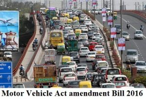 Motor Vehicle Act amendment Bill 2016