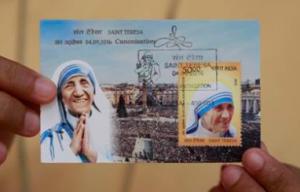 Annai Theresa Stamp